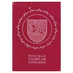 Postage stamps of Lithuania/ Grigaliūnas J.