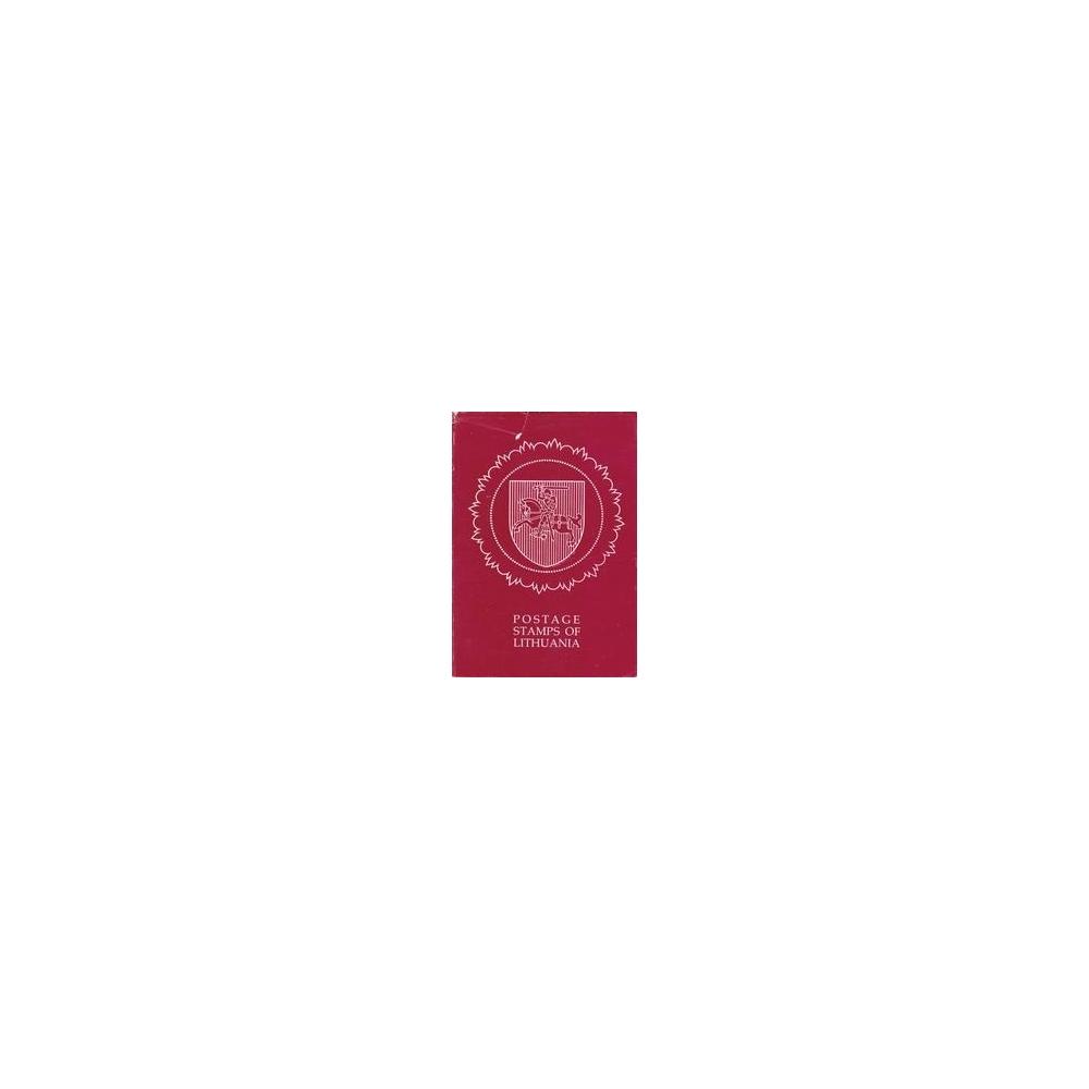 Postage stamps of Lithuania/ Grigaliūnas Jonas