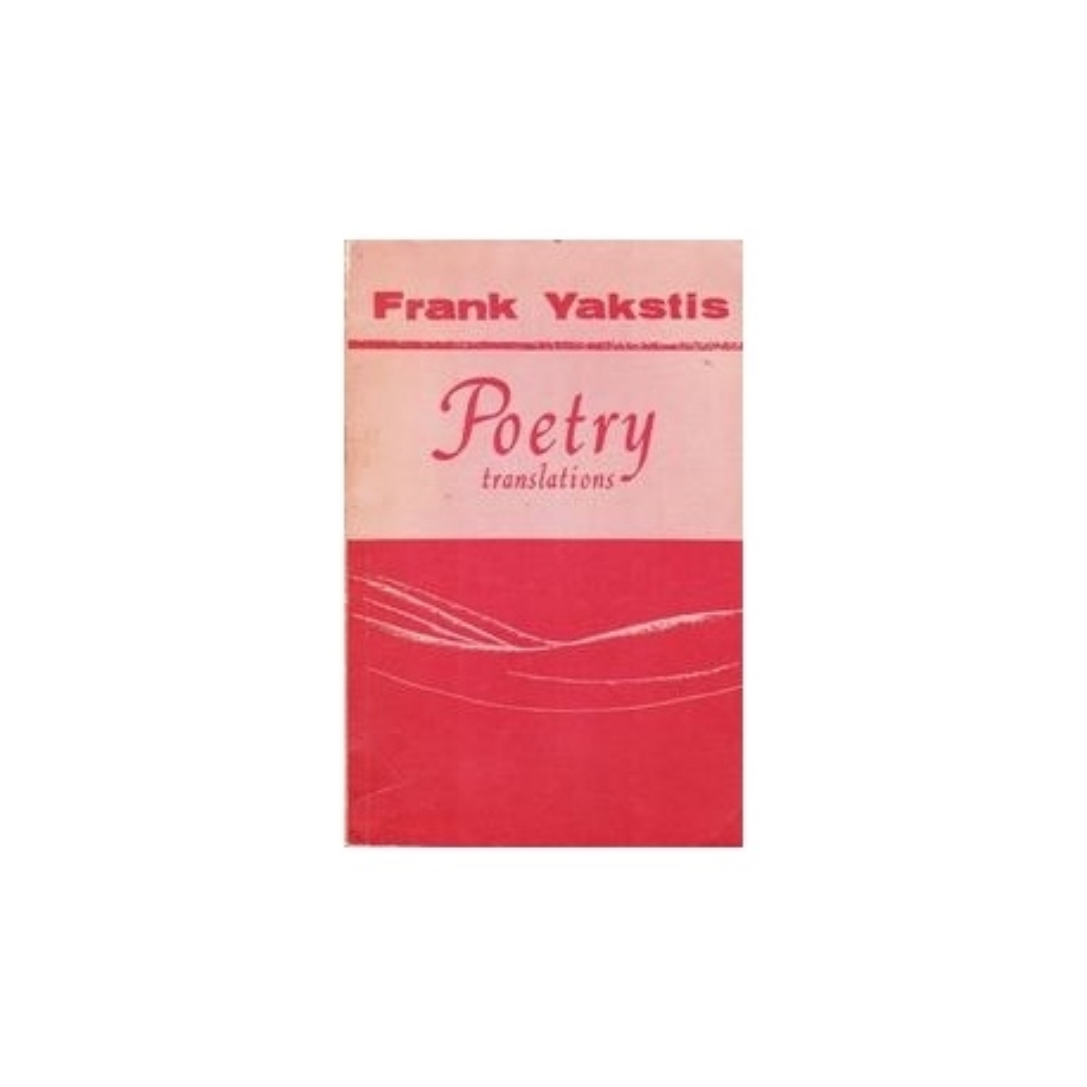 Poetry translations/ Yakstis Frank