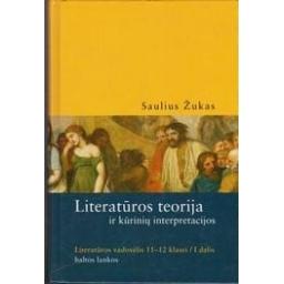 Literatūros teorija ir kūrinių interpretacijos (I dalis)/ Žukas S.