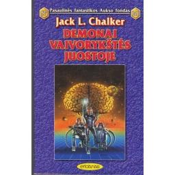 Demonai vaivorykštės juostoje (141)/ Chalker J. L.