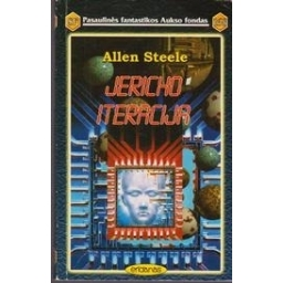 Jericho iteracija (168 knyga)/ Steele A.