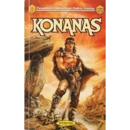 Konanas (170)/ Howard Robert E.
