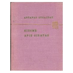 Giesmė apie siratas/ Strazdas A.