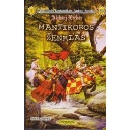 Mantikoros ženklas 2 knyga (384)/ Pechov A.