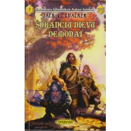 Šokančių dievų demonai (395)/ Chalker Jack L.