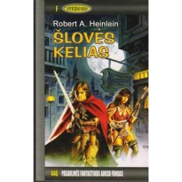 Šlovės kelias (446)/ Heinlein Robert A.