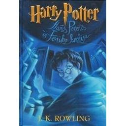 Haris Poteris ir Fenikso brolija/ Rowling J. K.