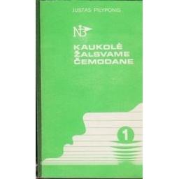 Kaukolė žalsvame čemodane (2 dalys)/ Pilyponis J.