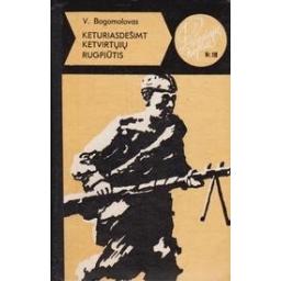 Keturiasdešimt ketvirtųjų rugpjūtis/ Bogomolovas V.