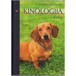 Kinologija (1 dalis)/ Masilionis K.