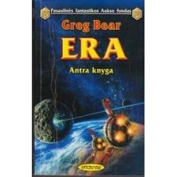 Era (123). II knyga/ Bear G.