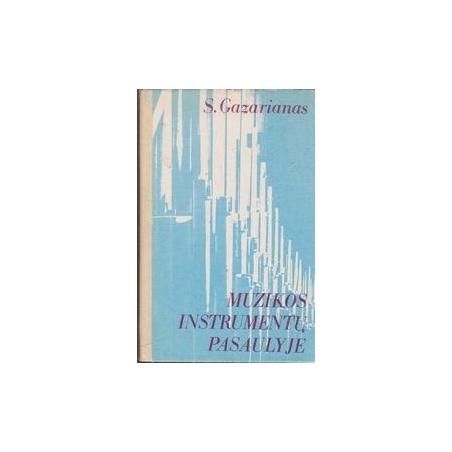 Muzikos instrumentų pasaulyje/ Gazarianas S.