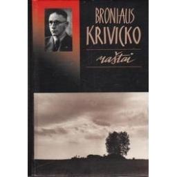 Broniaus Krivicko raštai/ Krivickas B.