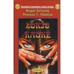 Lokio kaukė (214)/ Zelazny R., Thomas Thomas T.