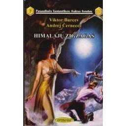 Himalajų zigzagas (336)/ Burcev V., Černecov A.