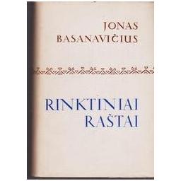 Rinktiniai raštai/ Basanavičius Jonas