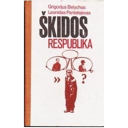 Škidos respublika/ Belychas G., Pantelejevas L.