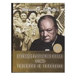 Antrasis pasaulinis karas. Triumfas ir tragedija (IV tomas)/ Churchill W. S.