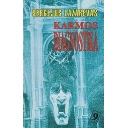 Karmos diagnostika (9 knyga)/ Lazarevas S.