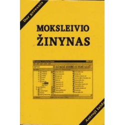 Moksleivio žinynas/ Kauno technologijos universiteto gimnazija