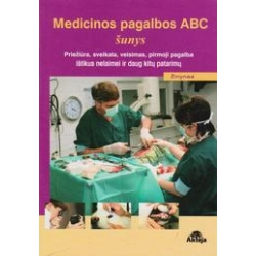 Medicinos pagalbos ABC: šunys/ Doolaard R.