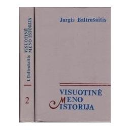 Visuotinė meno istorija (2 tomai)/ Baltrušaitis J.