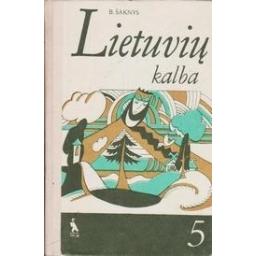Lietuvių kalba 5 klasei/ Šaknys B.