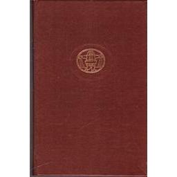 Šventasis raštas. Senasis testamentas (1 tomas)/ Skvireckas Juozas Jonas