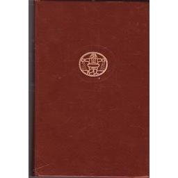 Šventasis raštas. Senasis testamentas (II dalis)/ Autorių kolektyvas