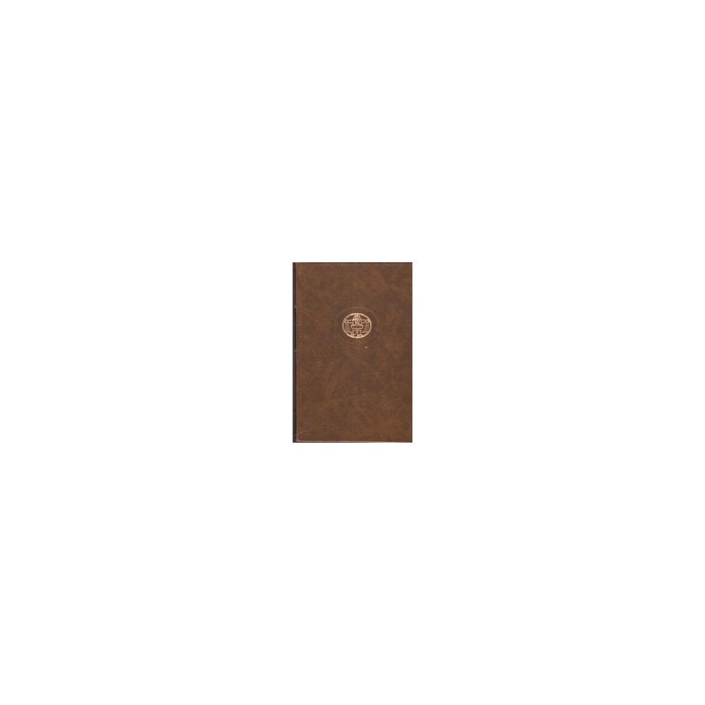 Šventasis raštas. Senasis testamentas (III dalis)/ Autorių kolektyvas