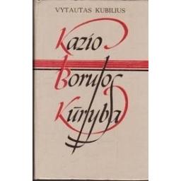 Kazio Borutos kūryba/ Kubilius V.