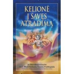 Kelionė į savęs atradimą/ Prabhupada A. C. Bhaktivedanta Swami