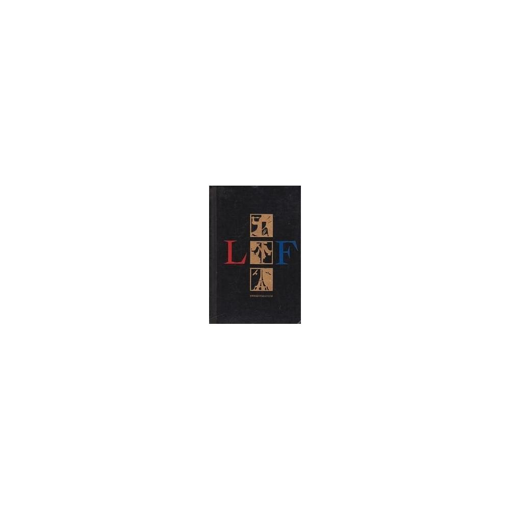 Litterature Francaise: chrestomathie/ Помогаева А.Д. Берлин И.С.