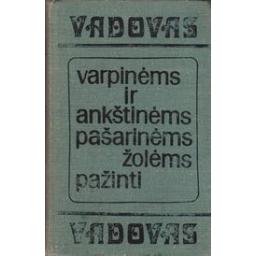 Vadovas varpinėms ir ankštinėms pašarinėms žolėms pažinti/ Petkevičius A., Stancevičius A.