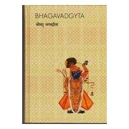 Bhagavadgyta/ Autorių kolektyvas