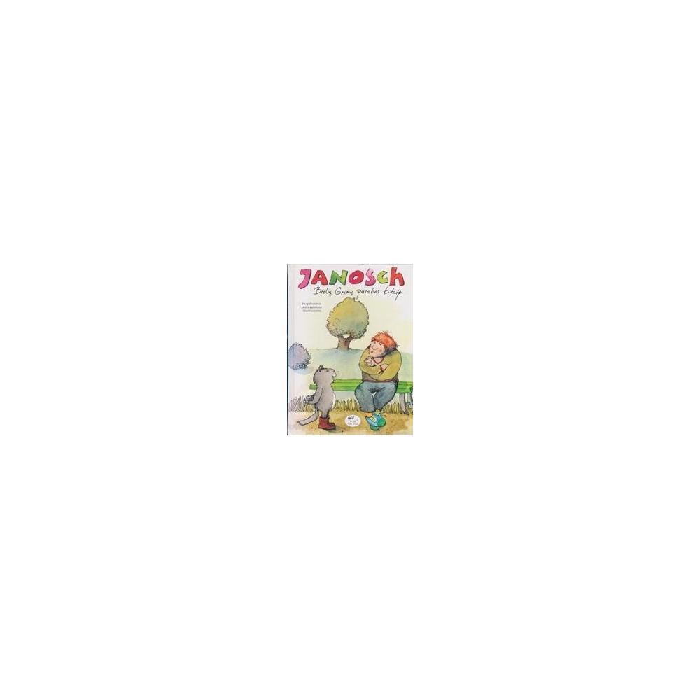 Brolių Grimų pasakos kitaip/ Janosch