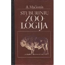 Stuburinių zoologija/ Mačionis A.