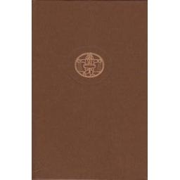 XX a. vakarų dramos/ Autorių kolektyvas