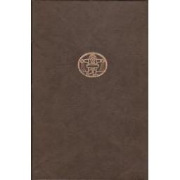 Senovės Rytų poezija/ Autorių kolektyvas