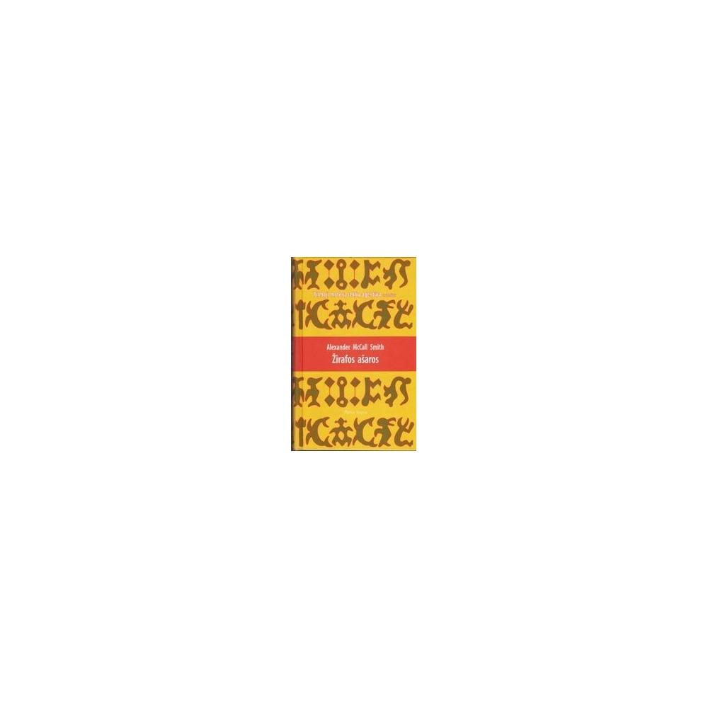 Žirafos ašaros/ McCall Smith A.