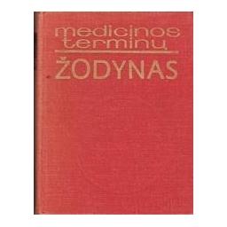 Medicinos terminų žodynas/ Autorių kolektyvas