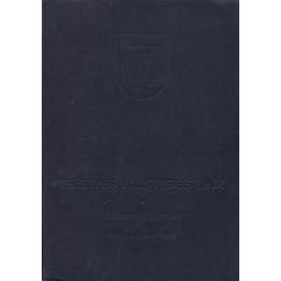 Teisinės valstybės link. Jurisprudencija 15(7)/ Autorių kolektyvas