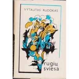 Rugių šviesa/ Rudokas Vytautas