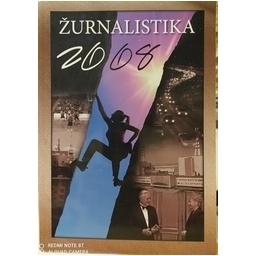 Žurnalistika 2008/ Almanachas 2008
