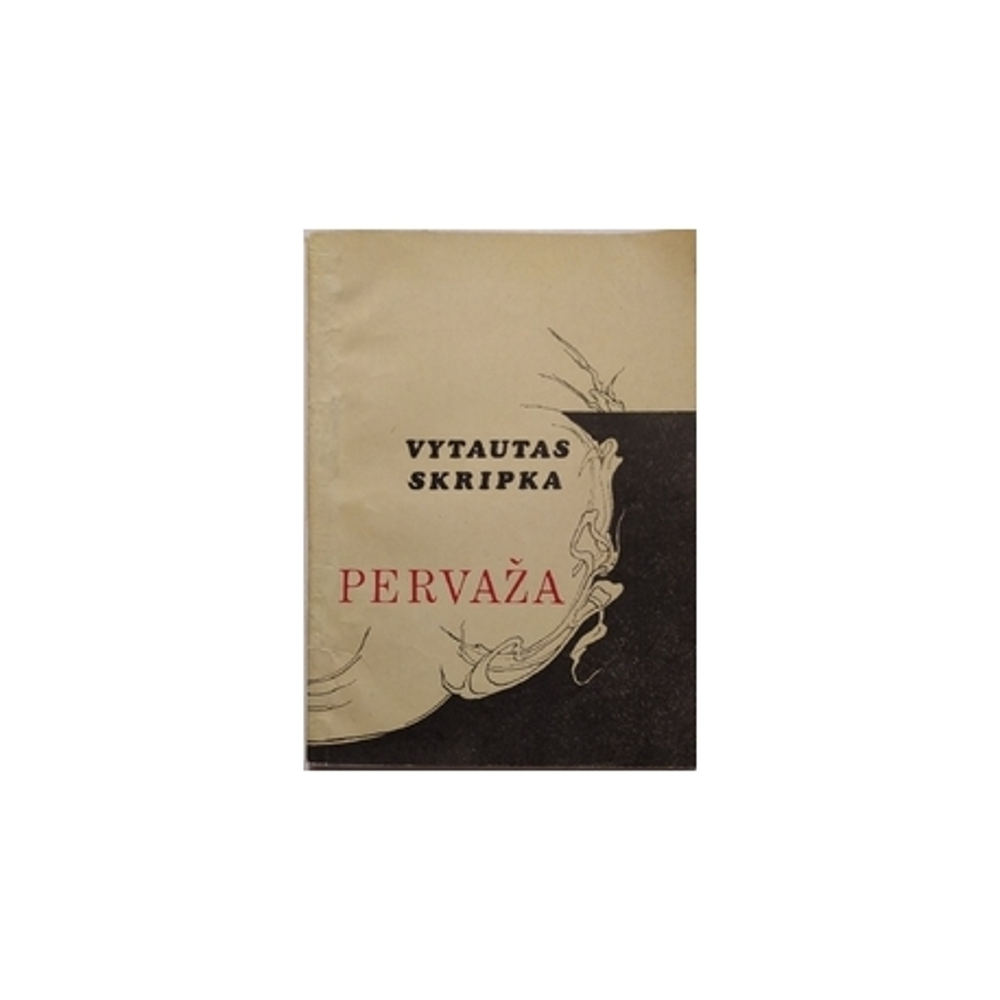 Pervaža/ Skripka V.