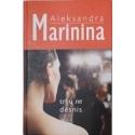 Trijų Ne dėsnis/ Marinina A.
