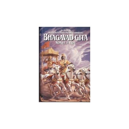 Bhagavad-gita. Kokia ji yra/ Bhaktivedanta Swami Prabhupada A. C., Šrimad Š.