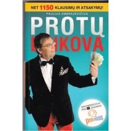 Protų dvikova/ Ambrazevičius P.