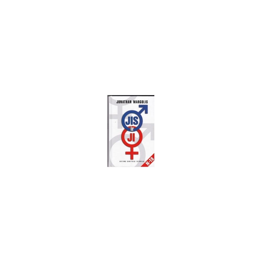 Jis ir Ji. Artimų santykių istorija/ Margolis J.